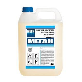 Means for removing oil-oil contaminants 5 l, MEGAN, alkaline