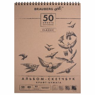 Sketchbook, craft paper 80 g/m2, 297 x420 mm, 50 sheets, comb, BRAUBERG ART