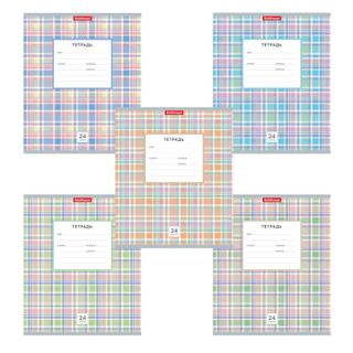 Notebook 24 sheets, ERICH KRAUSE, line, cover cardboard,