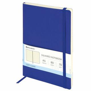 Notebook A5 (148 x218 mm), BRAUBERG