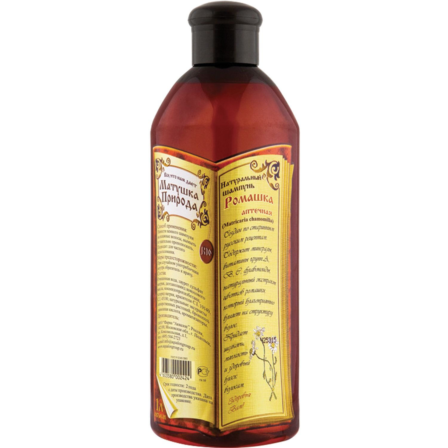 """Shampoo for all hair types 1 l MOTHER NATURE """"Camomile"""", natural, strengthening"""