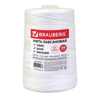 BRAUBERG / Lavsan thread for sewing documents, WHITE, diameter 1.5 mm, length 500 m, LSh 460