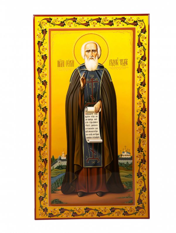 Icon Of Sergius Of Radonezh