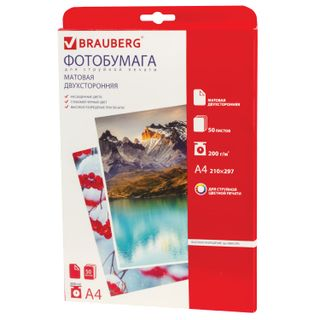 Photo paper for inkjet print, A4, 200 g/m2, 50 sheets, double sided matte, BRAUBERG