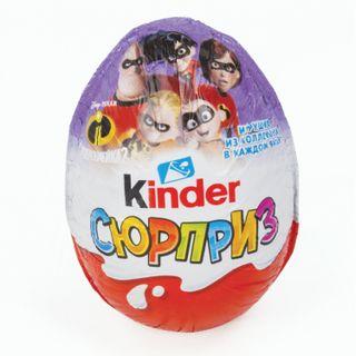 KINDER Surprise / Assorted Chocolate Egg, 20 g