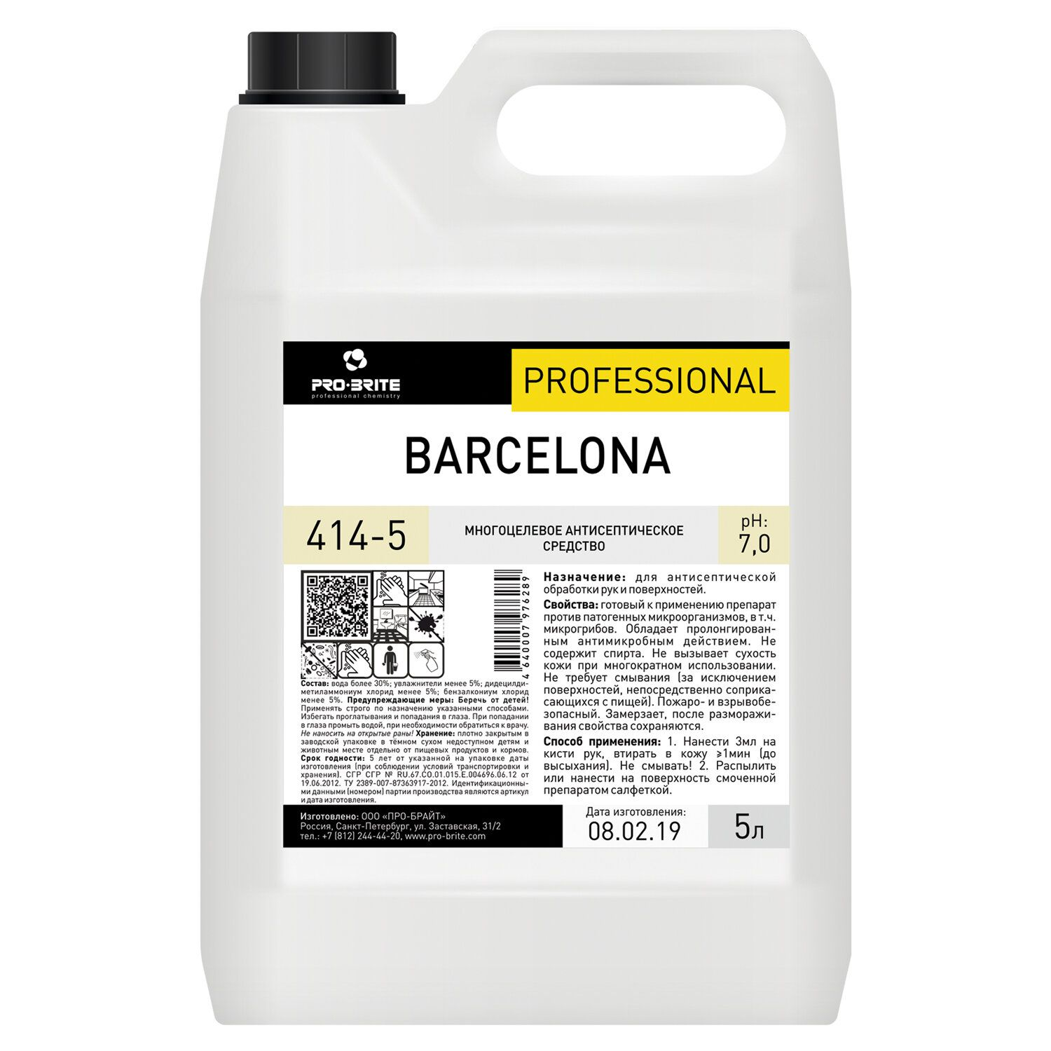 PRO-BRITE / BARCELONA skin disinfectant antiseptic based on HOUR, ready-made solution, 5 l