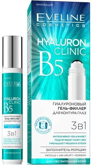 Hyaluronic gel filler for the eye contour 3in1 series hyaluron clinic b5, Eveline, 15 ml