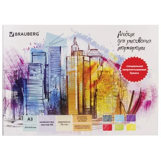 Album for markers/markers, UNSUPIT, BIG, A3, 70 g/m2, 40 sheets, BRAUBERG ART