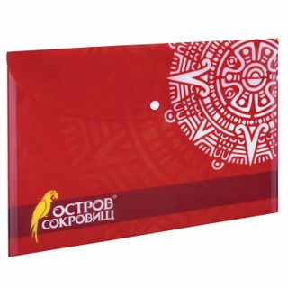 Folder-envelope with button TREASURE ISLAND, A4, 160 micron, 100 sheets color printing