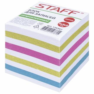 Unit for records STAFF not glued, cube 9х9х9 cm, color, alternating with white