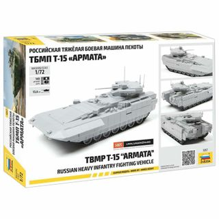 Model for bonding AUTO Infantry Combat Vehicle Heavy TBMP T-15 Armata, 1:72, STAR