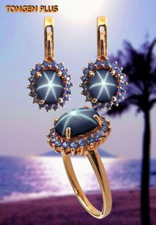 Set: ring and earrings in gold 585 with star sapphire 7x9 mm and blue sapphires