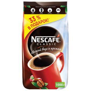 Instant coffee NESCAFE (Nescafe)