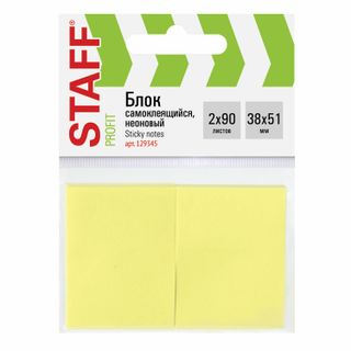 Unit self-adhesive (stickers) STAFF, NEON, 38х51 mm, 90 sheets, SET of 2 pieces, yellow
