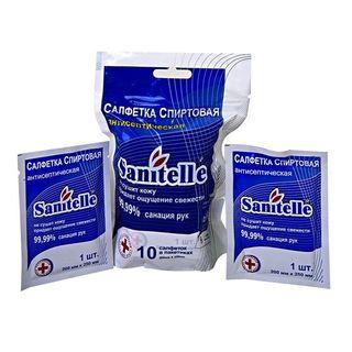 Napkins alcoholic antiseptic Sanitelle®