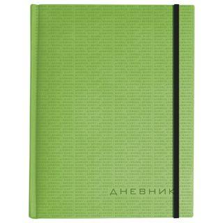 Diary 1-11 class, leather (light), embossment, gum, lass, 48 sheets, ALT