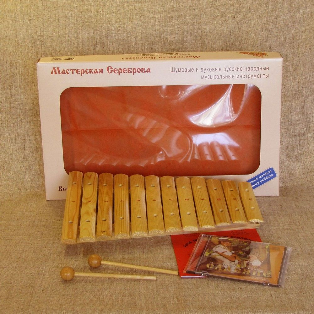 Serebrov's workshop / Diatonic Xylophone in A major (12 plates, low resonator, spruce)