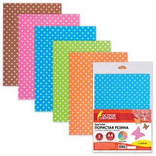 A colored porous rubber (tamaran), A4, 2 mm thick, TREASURE ISLAND, 5 sheets, 5 colors, polka dot
