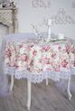 Tablecloth with lace Paris new - view 1