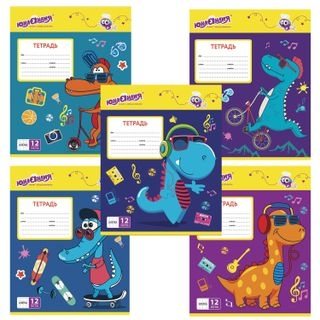 """Notebook 12 sheets UNLANDIA cage, cardboard cover, """"DINOSAURS"""""""