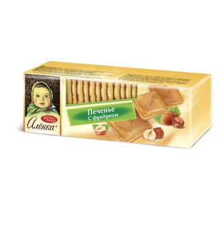 Alenka cookies (with hazelnuts and peanuts)