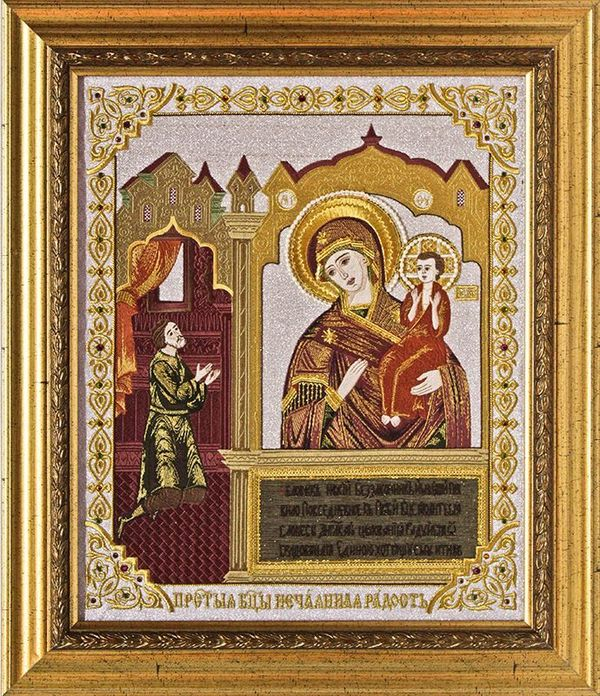 The icon 'unexpected joy' gold color color with Golden embroidery
