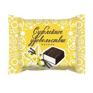 Candy Souffle treat