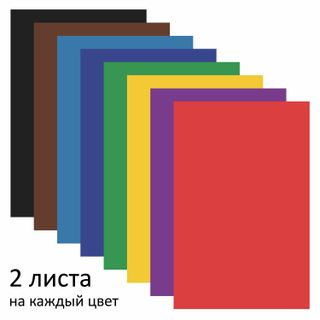 Colored paper newspaper A4, 16 sheets 8 colors, on a bracket, PYTHAGORAS, 200х283 mm