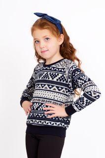 Sweatshirt Scandinavia Art. 2700