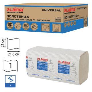 LAIMA / Paper towels (System H3) UNIVERSAL 1-ply natural color, 21x21.6, V-fold, 250 pcs., SET of 20 packs