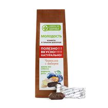 Chocolates 'Prunes with Ginger' in dark chocolate, 120 g
