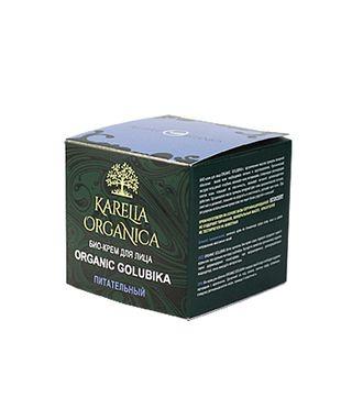 BODY CREAM ORGANIC GOLUBIKA (BLUEBERRY) NUTRITIONAL Other face creams in the range: ORGANIC KNYAZHENICA (RASPBERRY) REJUVENATING; ORGANIC MOROSHKA MOISTURIZING