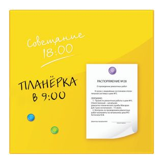 Board magnetic marker glass (45x45 cm), 3 magnets, YELLOW, BRAUBERG