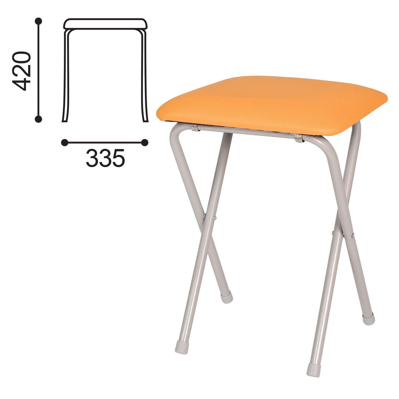 Folding RS01-02 stool, silver frame, sand skin