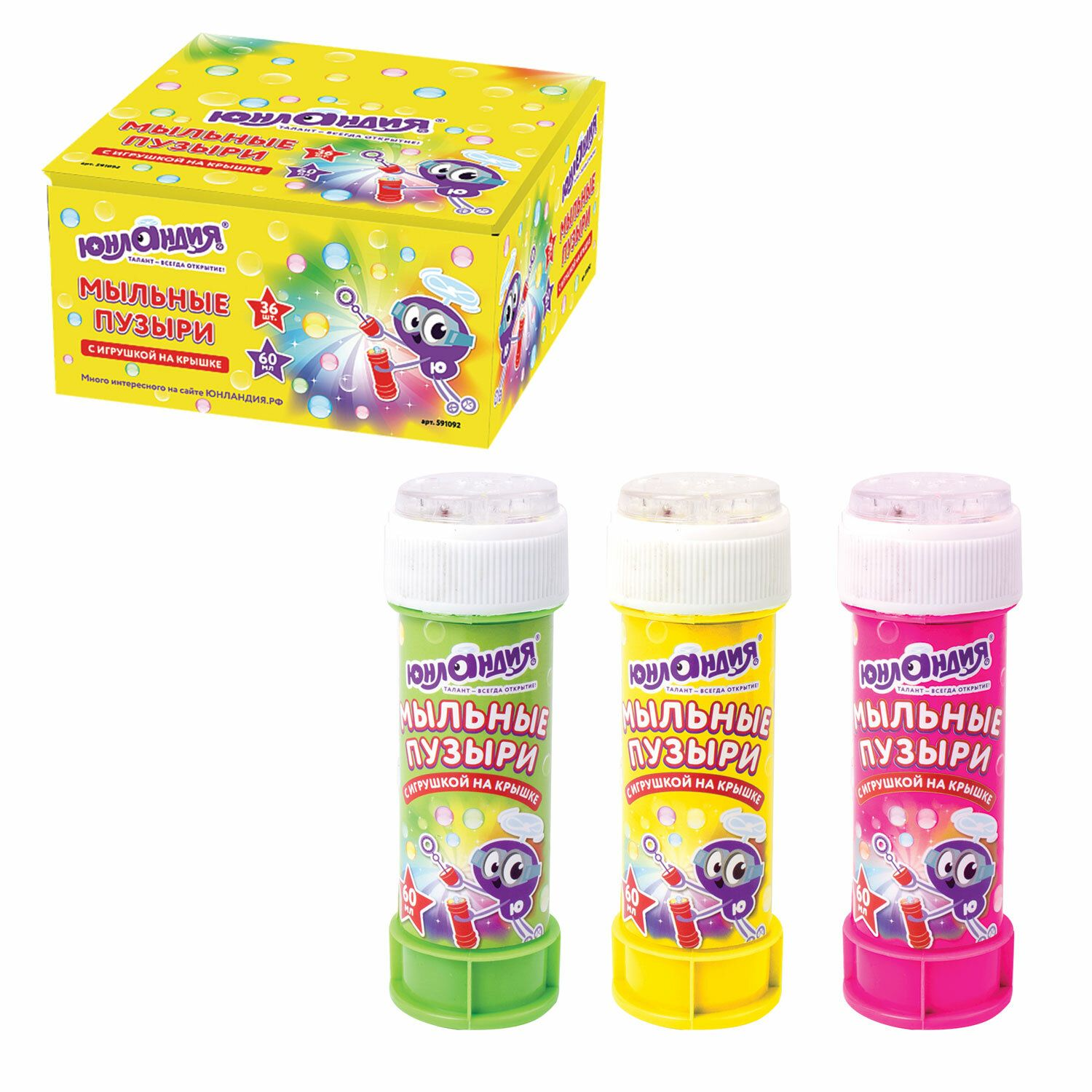 UNLANDIA 60 ml soap bubbles, with toy on lid