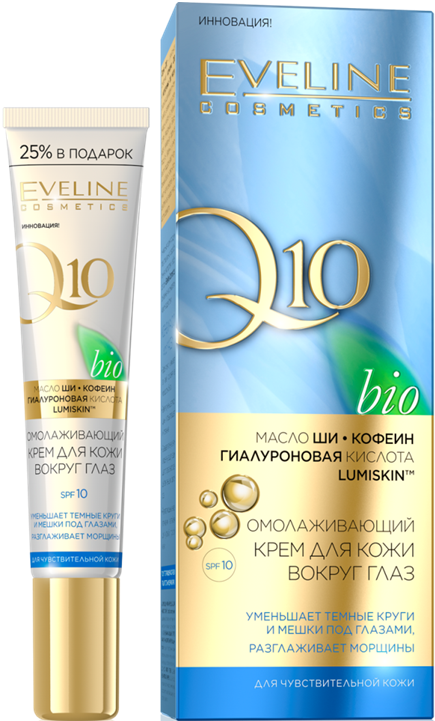 Anti-aging cream for the skin around the eyes series CoQ10, Eveline, 20 ml