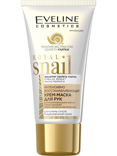 Intensively regenerating cream mask for hands for very dry, irritated skin series royal snail, Avon, 30 ml