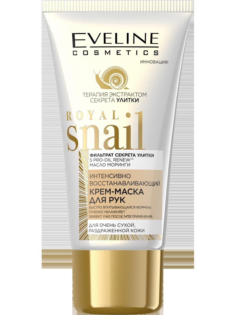 Intensively regenerating cream mask for hands for very dry, irritated skin series royal snail, Avon, 30 ml