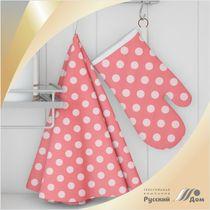Towel round Peas