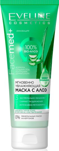 Instantly moisturising mask with aloe 3in1 series facemed+, Eveline, 50 ml