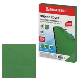 Cardboard covers for binding, A4, SET 100 pcs., Leather stamping, 230 g / m2, green, BRAUBERG