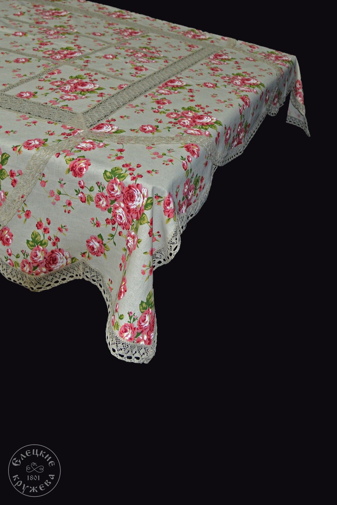"Yelets lace / Table set ""Tablecloth and napkins"" С535"