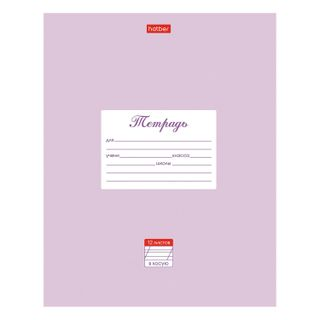 Notebook 12 sheets, HATBER, oblique line WITH FREE,