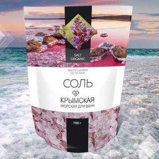 Crimean pink bath salt with Sage oil and Eucalyptus, 700 g.