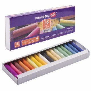 Dry pastel art BRAUBERG ART