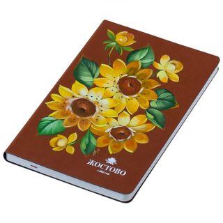 Zhostovo / Undated Diary, by L.Pichugina