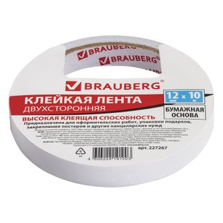 BRAUBERG / Double-sided adhesive tape 12 mm x 10 m, PAPER BASE