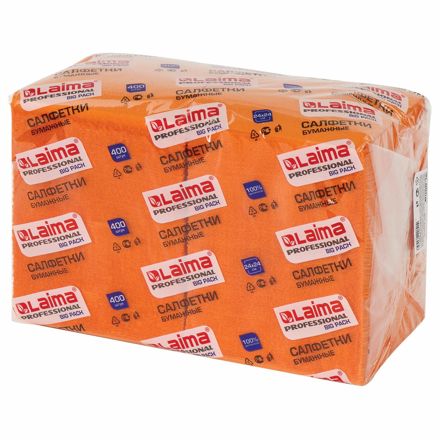 "LAIMA / Napkins paper 100% cellulose, 24x24 cm, ""Big Pack"", orange (intensive), 400 pcs."