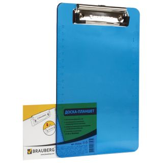 Board tablet SMALL FORMAT (155х228 mm), A5 BRAUBERG Energy with a clamp, plastic, 2 mm, BLUE
