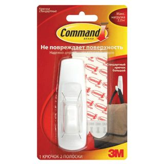 COMMAND / Self-adhesive hook, easy to remove, large white, up to 2.25 kg